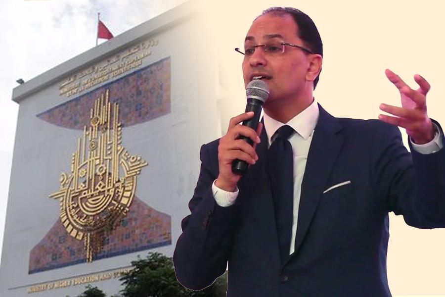 Frais d'inscription : La Tunisie menace de ne plus envo...