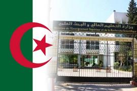 الإعلان عن فتح باب الترشح لعروض منح بمرحلة الماجستير ال...
