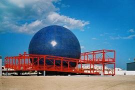 Cité des Sciences à Tunis : Formation en astronomie pou...