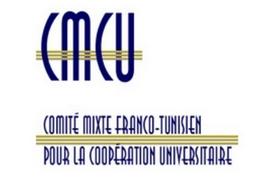 Prix de thèse du CMCU - Edition 2016