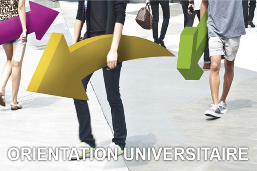 مناظرات إعادة التوجيه الجامعي